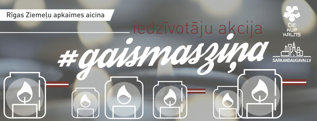 Gaismaszina_FB_event